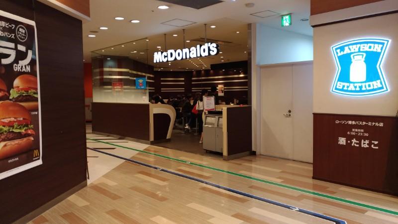 博多駅バスターミナルのマクドナルドより。ザ・セールスライター 植田祐司