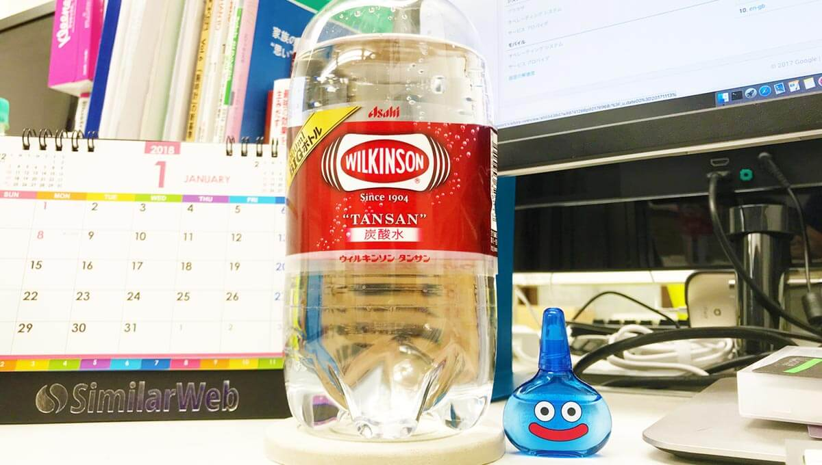 炭酸水ウィルキンソン