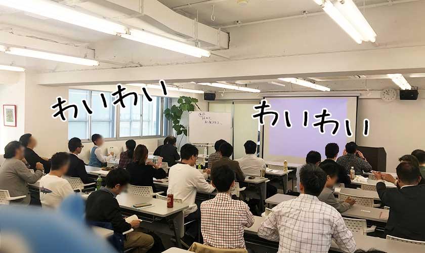 表参道ビジネスフォーラム