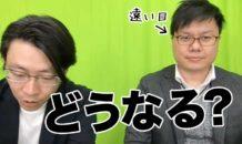 """どうなる?""""NTTがGoogleマイビジネスに参入"""""""
